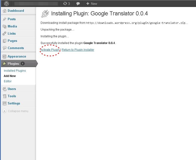google-translator-4
